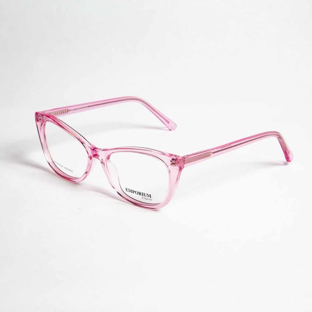 Emporium Classic Eyewear Model: Lingo C2